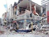 Earthquake In Christchurch New Zealand