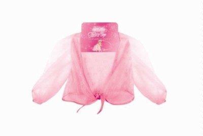 Pink Dressing Up Jacket