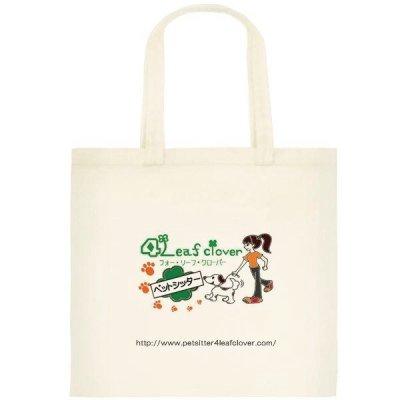 ☆★☆3名様限定!!トートバッグをプレゼント!!!☆★☆