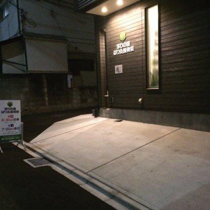 当院の前が駐車スペースになっております。事前にご連絡いただきますようお願いいたします。